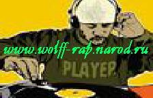 www.wolff-rap.narod.ru